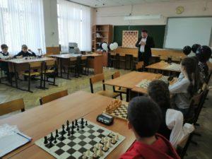 Шахматы в школе
